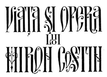 Aurelian Petrescu - Scriere arhaică românească