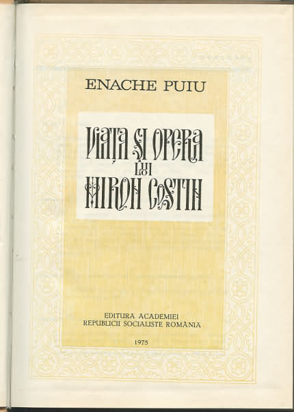 Aurelian Petrescu - pagină de titlu