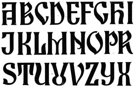 Cseh Gusztav - Scris Arhaic Românesc II