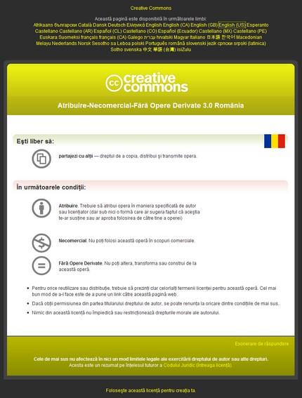 Un exemplu de licenţă CC în română
