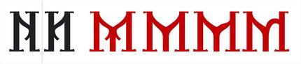 Litera M creată prin oglindirea literei N şi ajustrea ei.