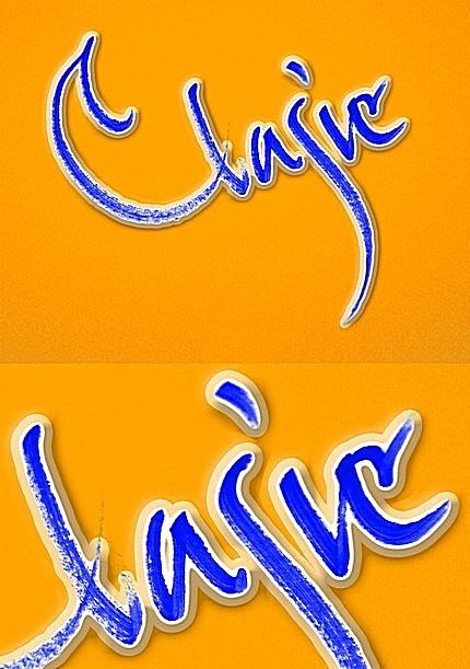 Clasic (caligrafie - Florin Florea)
