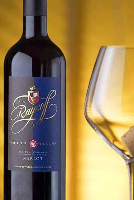 Jordan Jelev, etichetă de vin (caligrafie)