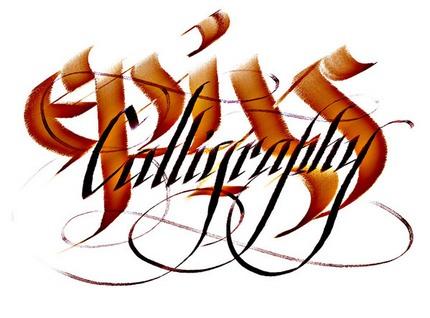 Jordan Jelev, caligrafie