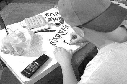 Jordan Jelev caligrafiind