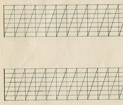 Liniatura pentru majuscule