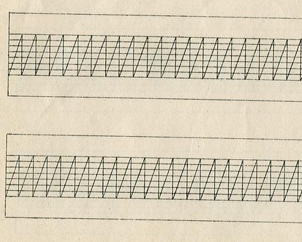 Liniatura pentru minuscule