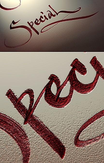 Special (caligrafie - Florin Florea)