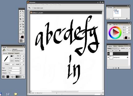 Artweaver (direct pe desktop)