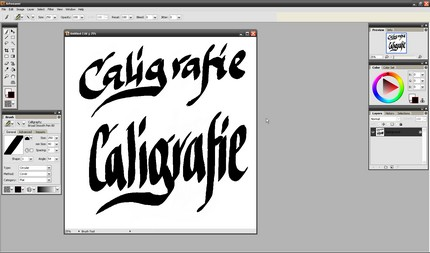Artweaver (wide)