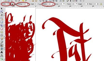 Captura de ecran cu setarile şi mostra de text.