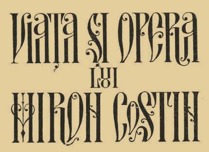 Titlul original, Aurelian Petrescu 1975.