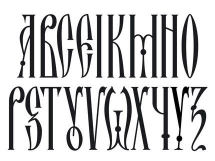 Posad - litere care fac parte şi din alfabetul latin.
