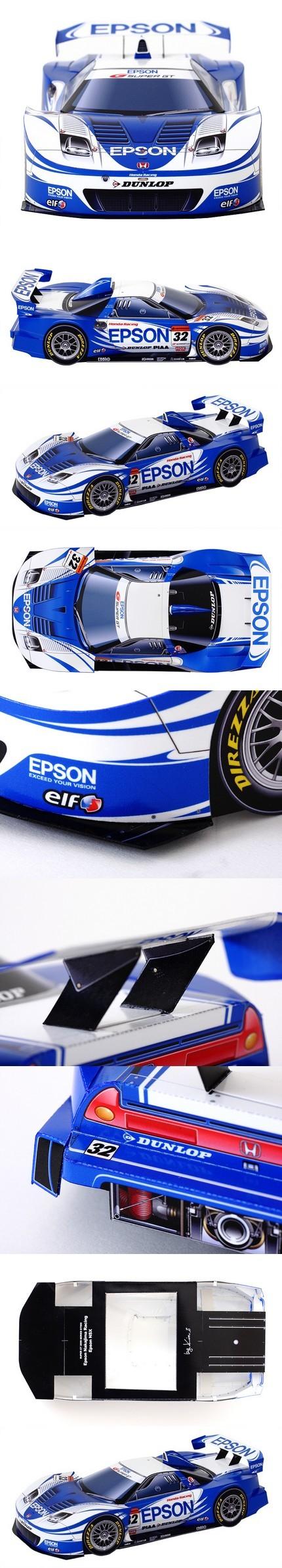 Epson Sports Car