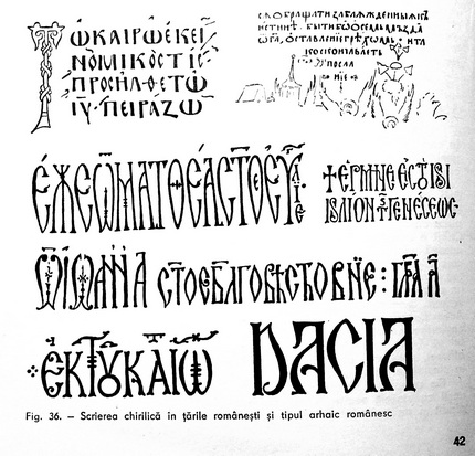 Exemple documentare. Arhaic Românesc.