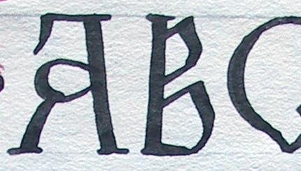 Detaliu din caietul de schiţe.