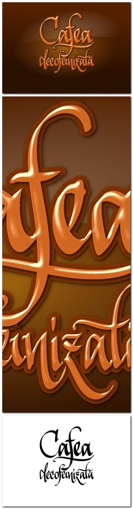 Cafea decofeinizată - caligrafie digitală de Florin Florea