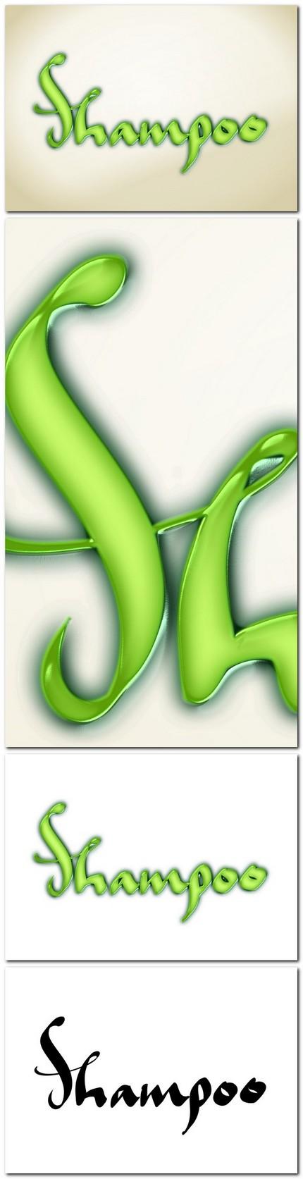 Shampoo - caligrafie digitală de Florin Florea