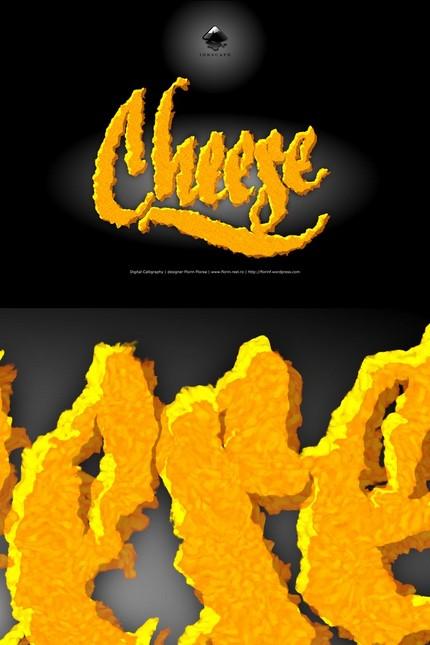 Cheese - Branza - caligrafie de florinf