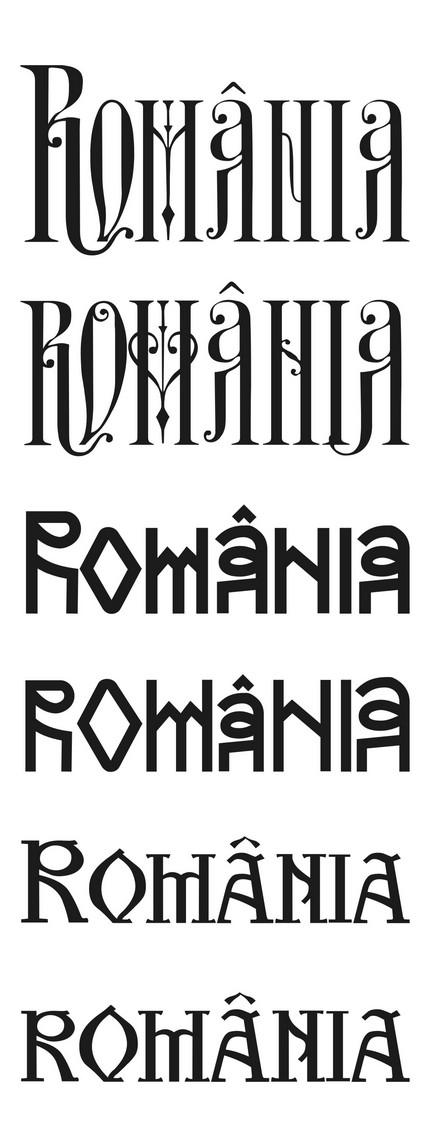 Romania  scrisă cu chirilice - test
