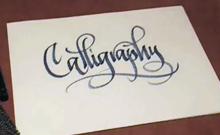 Calligraphy - Florin Florea