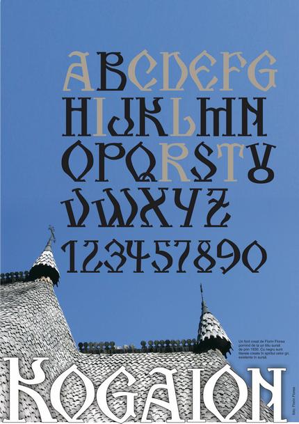 fontul Kogaion de Florin Florea