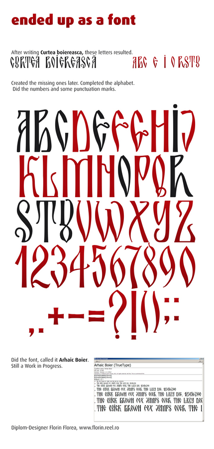 Curtea boierească - font de Florin Florea