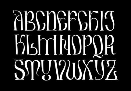 430 big alfabet manastirea dealu negativ