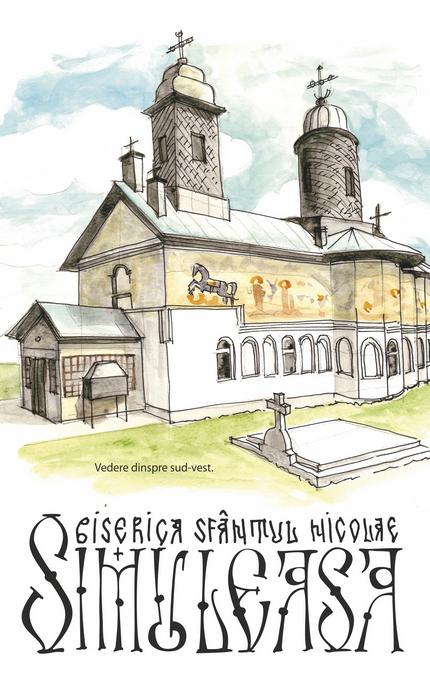 promovarea turistică a bisericilor de secol XVII-XVIII din Târgoviște