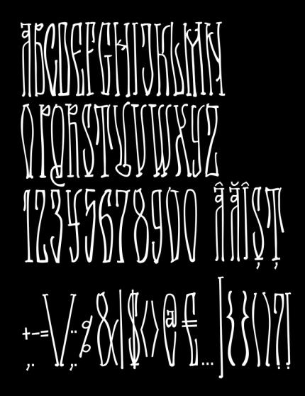 cogeamite alfabetul